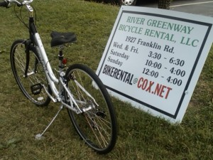 River Greenway Bicycle Rental